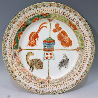 RARE CHINESE ANTIQUE FAMILLE ROSE PLATE WITH MYTHICAL BEASTS