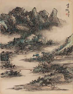 Huang Binghong, watercolor, Mountainous Landscape