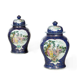 A pair of Chinese Export porcelain covered vases