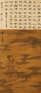 Yao Yuanzhi, scroll, Portrait of Tang Yin
