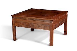 A Chinese carved hardwood square coffee table