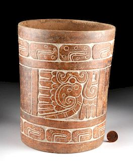 Important Maya Carved Pottery Vessel - Cacao