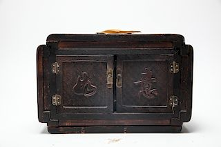 Chinese Qing Carved Ironwood Jewelry Box, 19th C.