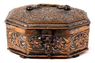 Early Antique Copper Turkish Spice & Nut Box