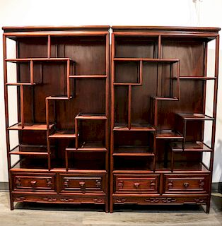 PAIR OF ROSEWOOD CURIO CABINETS, EARLY 20TH C.