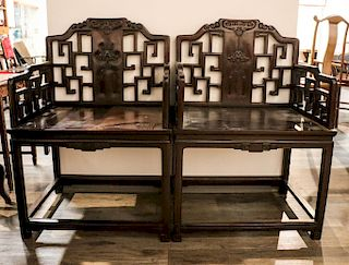 PAIR OF ROSEWOOD BAT AND CHIME CHAIRS, REPUBLICAN PERIOD