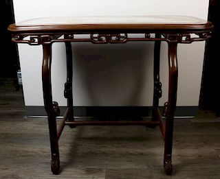 SUANZHI WOOD MARBLE INLAID TABLE, REPUBLIC P.