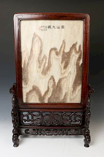 INSCRIBED DALI MARBLE PANEL AND STAND