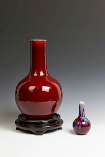 GROUP OF TWO VASES, LATE QING