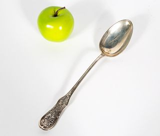 Tiffany & Co. Sterling Saratoga Stuffing Spoon