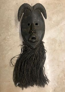Dan Mask with  Beard and Horns, Ex Jean-Pierre Hallet