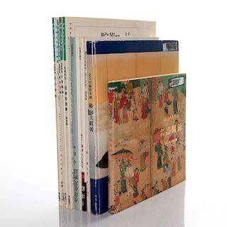 GROUP OF 9 JAPANESE ART MAGAZINES