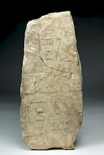 Egyptian Limestone Panel w/ Ripple of Water Hieroglyph