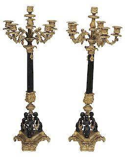 Pair Empire Style Parcel Gilt Bronze