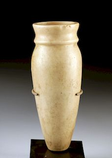 Lovely Early Egyptian Alabaster Vessel