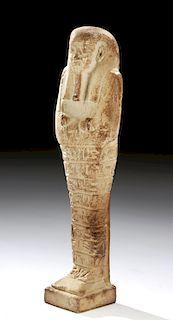 Fine Egyptian Late Dynastic Faience Ushabti