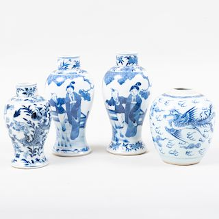 Four Chinese Blue and White Porcelain Jars