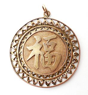 14K Gold w Chinese Characters Medallion Pendant