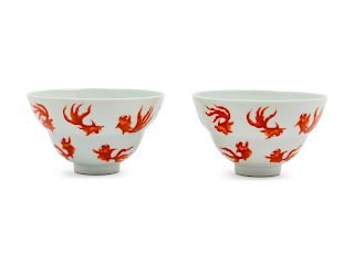 A Pair of Iron Red Decorated 'Goldfish' Porcelain Bowls Diam 4 1/8 in., 19 cm.
