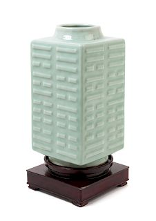 A Celadon Glazed Porcelain Cong Vase Height 10 3/4 in., 27 cm.