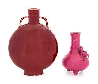 Two Monochrome Glazed Porcelain Vases Taller: height 11 in., 28 cm.