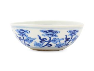 A Small Blue and White Porcelain Cup Diam 3 in., 8 cm.
