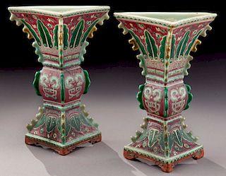 Pr. Chinese enameled porcelain wall vases,