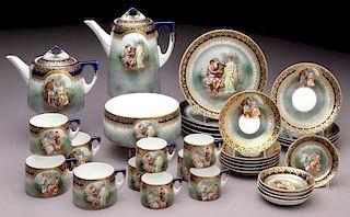 (33) Pc. Russian porcelain tea service,