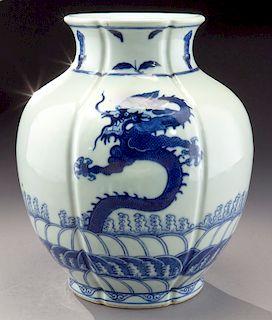 Chinese Qing blue & white pomegranate shape