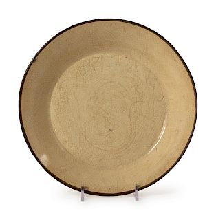 A ChineseDing-Type Porcelain Plate Diam 8 7/8 in., 23 cm.