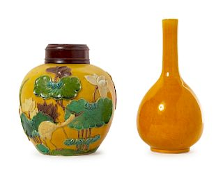 Two Chinese Yellow Glazed Porcelain Articles Taller: height 8 3/4 in., 22 cm.