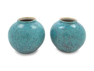 A Pair of Chinese Robin's Egg Glazed Porcelain Water Droppers Each: height 2 in., 5 cm.