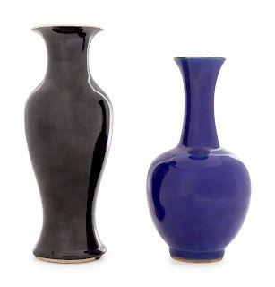 Two Chinese Monochrome Glazed Porcelain Vases Taller: height 10 in., 25 cm.