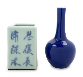 Two Chinese Porcelain Articles Larger: height 4 3/4 in., 12 cm.