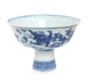 A Chinese Blue and White Porcelain Stem Bowl Height 3 1/2 in., 9 cm.