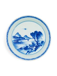 A Chinese Blue and White Porcelain Dish Diam 4 3/4 in., ,12 cm.