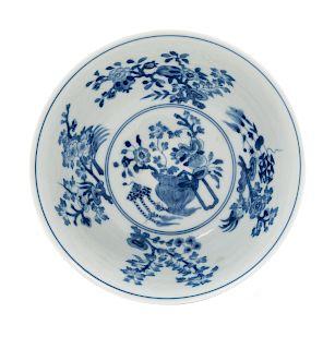A Chinese Underglazed Blue Decorated White Glazed Porcelain Bowl Diam 6 in., 15 cm.