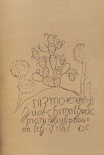 Gómez de Orozco, Federico. El Códice de San Antonio Techialoyan. Estudio Histórico - Paleográfico. México, 1933.
