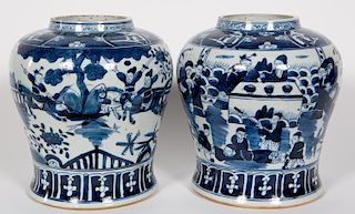 Pair, Chinese Blue and White Figural Ginger Jars