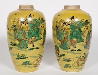 Pair, Chinese Yellow Ground Famille Verte Vases