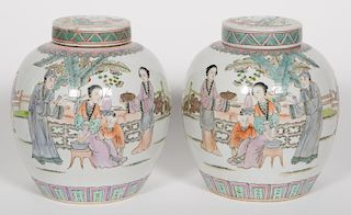 Pair, Chinese Figural Lidded Poetry Ginger Jars