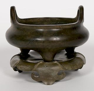 2 Piece, Chinese Bronze Censer on Stand