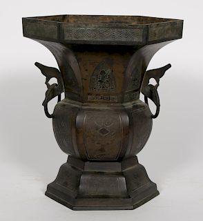Chinese Bronze Hand Chased Zun Form Urn