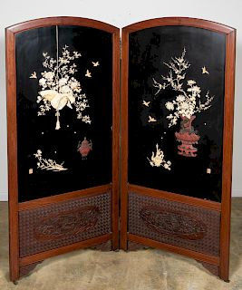 Chinese Coromandel Two Panel Screen, MOP