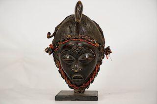 "Richly Pigmented Punu Mask 1$"""