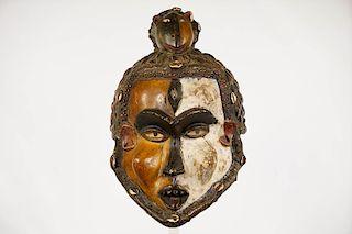 """Bakongo Yombe Helmet Mask 16"""""""