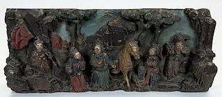 A CHINESE POLYCHROME WOODEN PANEL IN HIGH RELIEF, 19TH CENTURY