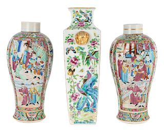 A GROUP OF THREE CHINESE PORCELAIN FAMILLE ROSE VASES, LATE QING DYNASTY, 19TH CENTURY