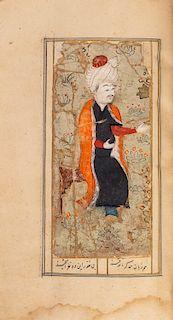 A SAFAVID PERIOD ILLUSTRATED MANUSCRIPT OF PERSIAN POETRY, IRAN, 16TH-17TH CENTURY