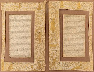 A DOUBLE-SIDED LEAF FROM THE IMPERIAL PERSIAN DICTIONARY, FARHANG-I JAHANGIRI, FROM THE SECTION RELATING TO THE LETTER <I>SHIN</I>, MUGHAL, 17TH CENTU